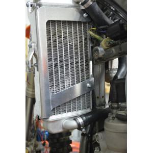 Radiator Braces KTM/Husqvarna, KTM  11-115