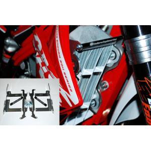 Radiator Braces GasGas  11-140