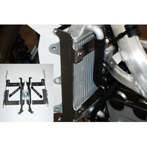 Radiator Braces Yamaha  11-157