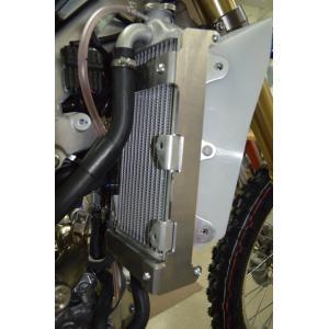 Radiator Braces Yamaha  11-159