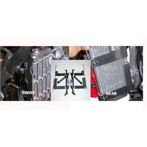 Radiator Braces Honda  11-166