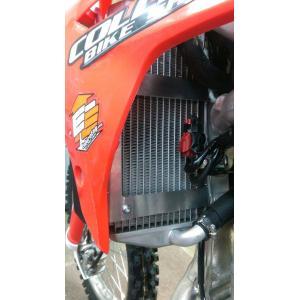 Radiator Braces Honda  11-169