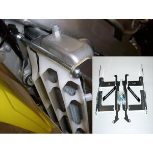 Radiator Braces Suzuki  11-173