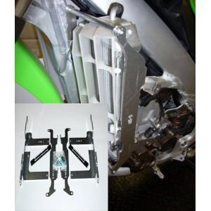 Radiator Braces Kawasaki  11-181