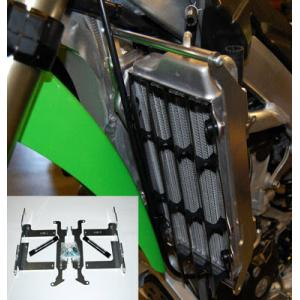Radiator Braces Kawasaki  11-183