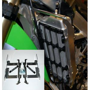 Radiator Braces Kawasaki  11-184