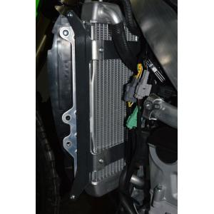 Radiator Braces Kawasaki  11-185