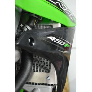 Radiator Braces Kawasaki  11-186