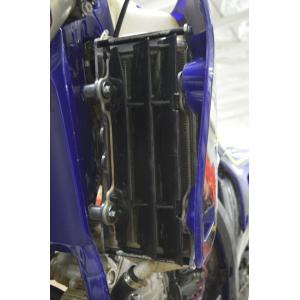 Radiator Braces Sherco  11-191