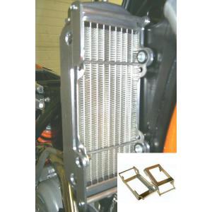 Radiator Braces KTM  11-200