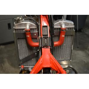 Radiator Braces Beta  11-400