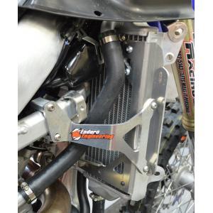 Radiator Braces Yamaha  11-5018
