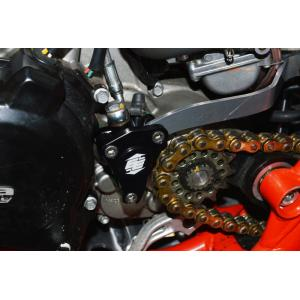 Clutch Cylinder Guard Beta  13-400