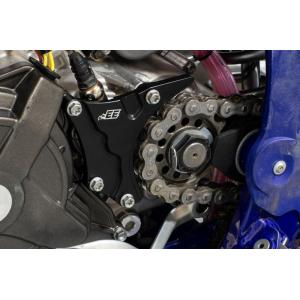Clutch Cylinder Guard Sherco 2-Strokes 13-9019