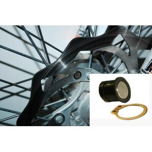 Odo Magnet Kit Stock KTM/Husaberg, will also work when drilling a hole to fit other models  16-040