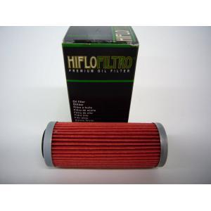 Hi-Flo Oil filter KTM/Husaberg/Husqvarna/GasGas, 18-755
