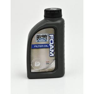 BelRay Foam Air Filter Oil 18-BelRayFilter