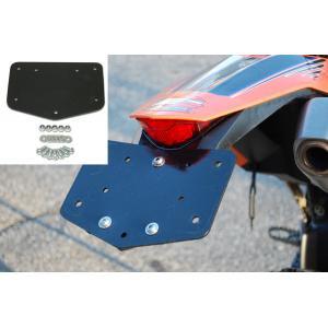 License plate holder 22-700