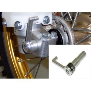Front/Rear Axle Pull Handle Insert Yamaha/Kawasaki/Honda/Suzuki/KTM/Husqvarna  23-050