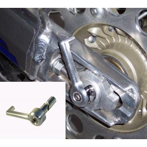 Rear Axle Pull Handle Insert KTM/Husaberg/Husqvarna/Beta  23-056