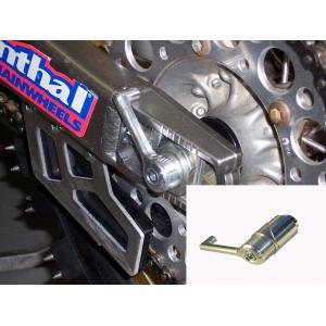 Front/Rear Axle Pull Handle Insert Honda/Kawasaki/Suzuki/Yamaha/Sherco 23-061