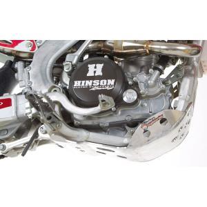 Skidplate Honda  24-672