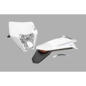 Off-Road Light Kit White KTM 30-1019
