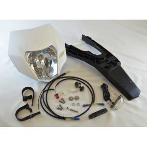 Off-Road Light Kit White KTM  30-713