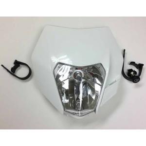 Off-Road Head Light White KTM  30-714HL