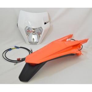 Off-Road Light Kit White KTM  30-716
