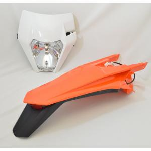 Off-Road Light Kit White KTM 30-717