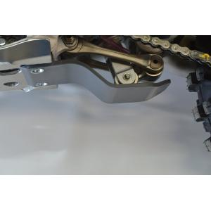 Skidplate mounted Linkage Guard for KTM 31-017