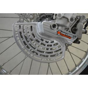 Front Brake Rotor Guard Yamaha  32-155