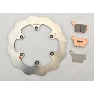 Braking Hi-Performance Rear Brake Kit KTM/Husaberg/Husqvarna