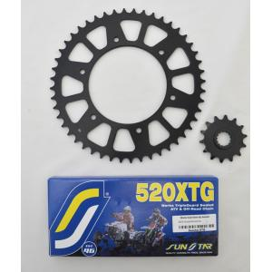 Sunstar Works Drive Kit (Black Sprockets, Gold Chain) 13T-48T