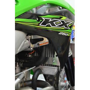 Radiator Brace Kawasaki 11-8018