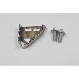 Brake Pedal Tip Beta/Sherco 17-4018