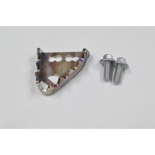 Brake Pedal Tip Beta/Sherco 17-4018